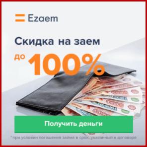 Оформит кредит в беларуси