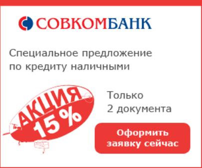 оплата кредита по номеру счета мтс банк