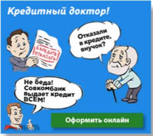 Купить бмв в беларуси в кредит