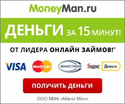 Кредитная карта онлайн без отказа спб