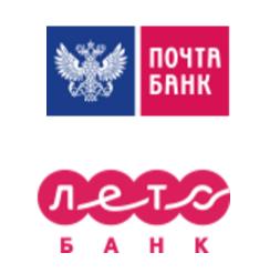 Кредит почта россии онлайн заявка взять кредит после просрочки