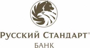 кредит наличными от банка русский стандарт