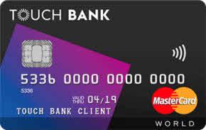 заявка в отп банк на кредитную карту