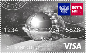 Заказать кредитную карту в почта банке