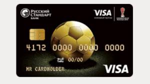 Заявка на кредитную карту Русский Стандарт